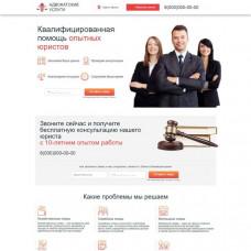 Квалифицированная помощь опытных юристов