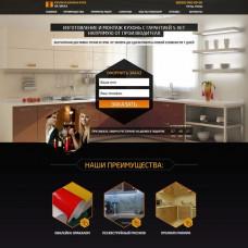 Кухни и шкафы купе под заказ