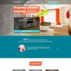 Отделка, ремонт, дизайн квартиры