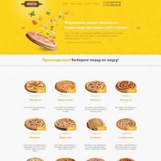 Пиццерия. Доставка пиццы, суши