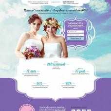 Организация счастливых свадеб. Свадебные платья